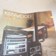 Radios antiguas: KEMWOOD V SERIES JAPON ALTA FIDELIDAD V.71 SISTEME. Lote 160333262