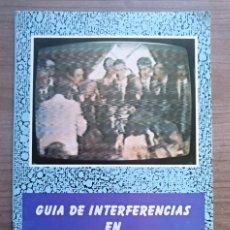 Radios antiguas: LIBRO ELECTRONICA, GUIA INTERFERENCIAS RECEPTORES TELEVISION, DIRECCION GENERAL COMUNICACIONES. Lote 169246132