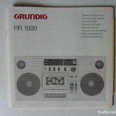 Radios antiguas: MANUAL DE INSTRUCCIONES Y CERTIFICADO DE GARANTÍA DEL RADIO CASETTE GRUNDIG RR 1000 ORIGINAL . Lote 177040092