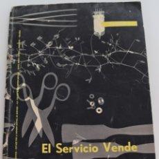 Radios antiguas: EL SERVICIO VENDE - BOLETÍN DE SERVICIO DE PHILIPS - EDITADO POR LA DIVISIÓN CENTRAL DE SERVICIO. Lote 177492520