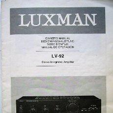 Radios antiguas: MANUAL INSTRUCCIONES AMPLIFICADOR LUXMAN LV-92. Lote 184668348