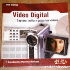 Radios antiguas: VÍDEO DIGITAL POR CONSTANTINO MARTÍNEZ ANICETO DE ED. ANAYA MULTIMEDIA EN MADRID 2003. Lote 195076866