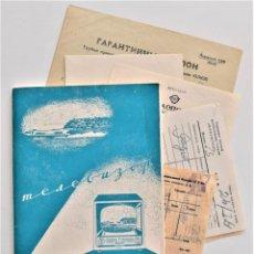 Radios antiguas: CATÁLOGO Y MULTITUD DE DOCUMENTACIÓN TELEVISIÓN AÑOS 60 DE UN PAÍS DEL ESTE (GUERRA FRÍA). Lote 203379200