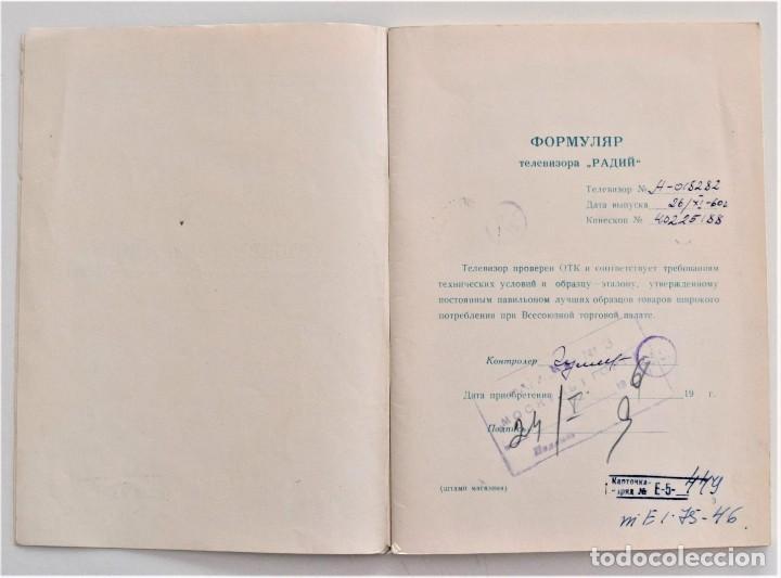 Radios antiguas: CATÁLOGO Y MULTITUD DE DOCUMENTACIÓN TELEVISIÓN AÑOS 60 DE UN PAÍS DEL ESTE (GUERRA FRÍA) - Foto 3 - 203379200