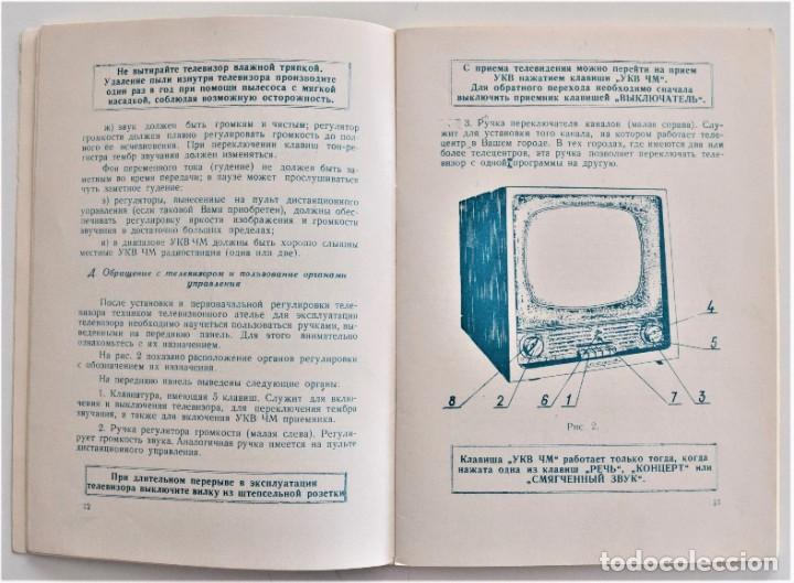 Radios antiguas: CATÁLOGO Y MULTITUD DE DOCUMENTACIÓN TELEVISIÓN AÑOS 60 DE UN PAÍS DEL ESTE (GUERRA FRÍA) - Foto 4 - 203379200