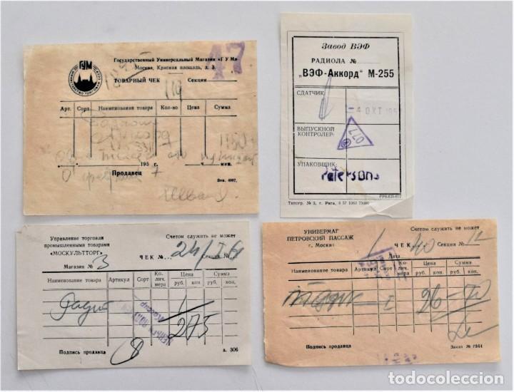 Radios antiguas: CATÁLOGO Y MULTITUD DE DOCUMENTACIÓN TELEVISIÓN AÑOS 60 DE UN PAÍS DEL ESTE (GUERRA FRÍA) - Foto 7 - 203379200