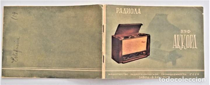 Radios antiguas: CATÁLOGO DE UNA RADIO DEL AÑO 1956 DE UN PAÍS DEL ESTE (GUERRA FRÍA) - Foto 2 - 203379531