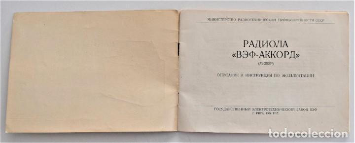 Radios antiguas: CATÁLOGO DE UNA RADIO DEL AÑO 1956 DE UN PAÍS DEL ESTE (GUERRA FRÍA) - Foto 3 - 203379531