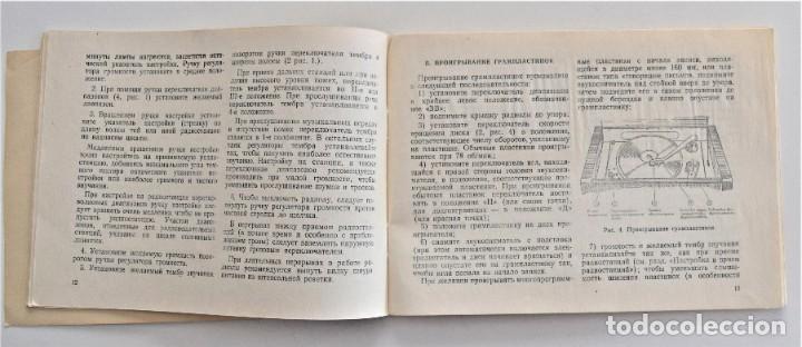 Radios antiguas: CATÁLOGO DE UNA RADIO DEL AÑO 1956 DE UN PAÍS DEL ESTE (GUERRA FRÍA) - Foto 4 - 203379531