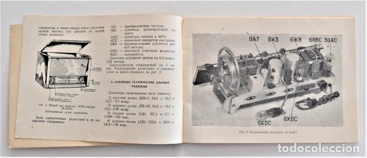 Radios antiguas: CATÁLOGO DE UNA RADIO DEL AÑO 1956 DE UN PAÍS DEL ESTE (GUERRA FRÍA) - Foto 5 - 203379531