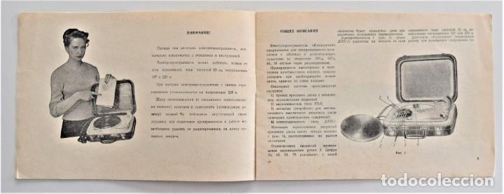 Radios antiguas: CATÁLOGO DE UN TODADISCO DEL AÑO 1961 DE UN PAÍS DEL ESTE (GUERRA FRÍA) - Foto 3 - 203380151
