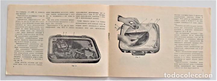 Radios antiguas: CATÁLOGO DE UN TODADISCO DEL AÑO 1961 DE UN PAÍS DEL ESTE (GUERRA FRÍA) - Foto 4 - 203380151