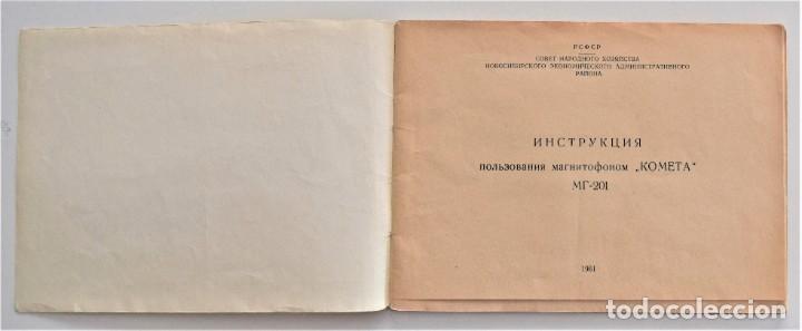 Radios antiguas: CATÁLOGO DE UN MAGNETÓFONO DEL AÑO 1961 DE UN PAÍS DEL ESTE (GUERRA FRÍA) - Foto 3 - 203380516