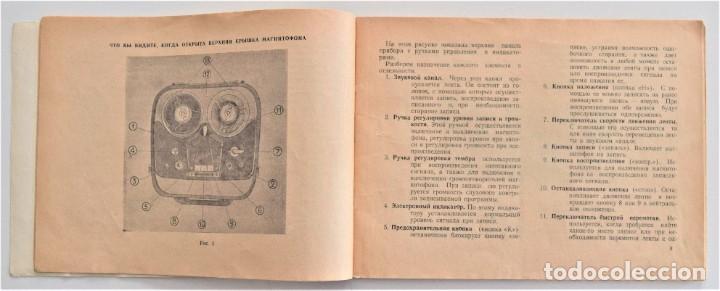 Radios antiguas: CATÁLOGO DE UN MAGNETÓFONO DEL AÑO 1961 DE UN PAÍS DEL ESTE (GUERRA FRÍA) - Foto 4 - 203380516