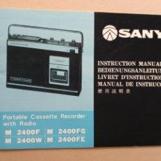 Radios antiguas: SANYO MANUAL INSTRUCCIONES RADIO CASSETTE. Lote 217638133