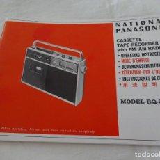 Radios antiguas: NATIONAL PANASONIC CATÁLOGO INSTRUCCIONES RADIO CASSETTE RQ 237S VARIOS IDIOMAS, 46 PGNAS, 1971. Lote 224673698