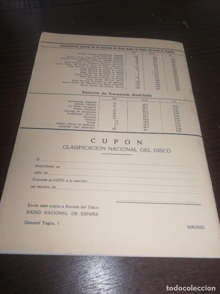 Radios antiguas: BOLETÍN OFICIAL RADIO NACIONAL DE ESPAÑA (1965) - Foto 4 - 224974320