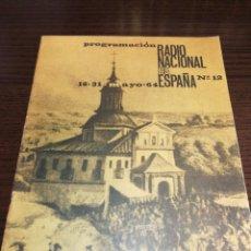 Radios antiguas: BOLETÍN OFICIAL RADIO NACIONAL ESPAÑA 1964. Lote 225079485