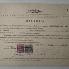 Radios antiguas: GARANTIA RECEPTOR RADIO, LABORATORIO RADIOTECNICO, SORIA. AÑO 1951. Lote 228272795