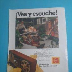 Radios antiguas: KODAK - PROYECTOR -1 PAG.34 X 26 CM - PUBLICIDAD AÑO 1975 - RECORTE - VER DETALLES. Lote 236040410
