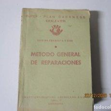 Radios antiguas: LECCION 46 CURSO POR CORRESPONDENCIA DE REPARACIONES DE RADIO IHAR.HISPANO AMERICANO DE RADIO. Lote 244620410