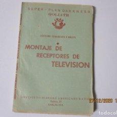 Radios antiguas: LECCION 59 CURSO POR CORRESPONDENCIA DE REPARACIONES DE RADIO IHAR.HISPANO AMERICANO DE RADIO. Lote 244624085