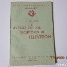 Radios antiguas: LECCION 60 CURSO POR CORRESPONDENCIA DE REPARACIONES DE RADIO IHAR.HISPANO AMERICANO DE RADIO. Lote 244624120