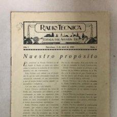 Radios antiguas: RADIO TÉCNICA Nº 1, REVISTA AÑO 1925. Lote 245265740