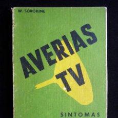 Radios antiguas: AVERIAS TV. SÍNTOMAS, DIAGNÓTOCO. SOLUCIÓN DE 283 CASOS. W. SOROKINE. DANAE, 1970. Lote 258229150