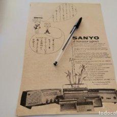 Radios antiguas: RARISIMO Y DIFIL ANUNCIO PUBLICIDAD TRANSITOR JAPONÉS SANYO. Lote 261833120