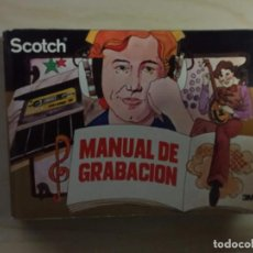 Radios antiguas: MANUAL DE GRABACIÓN SCOTCH 3M LITOFINTER 1978. Lote 265220259