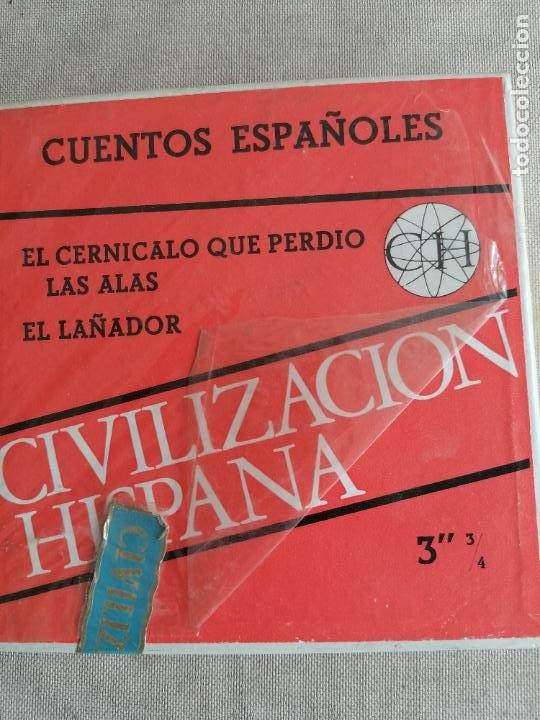 Radios antiguas: LOTE 7 CINTAS MAGNETOFONICAS 3 3/4 la mayoria prrecintadas. ver fotos. GOYA, EL GRECO - Foto 5 - 287689993
