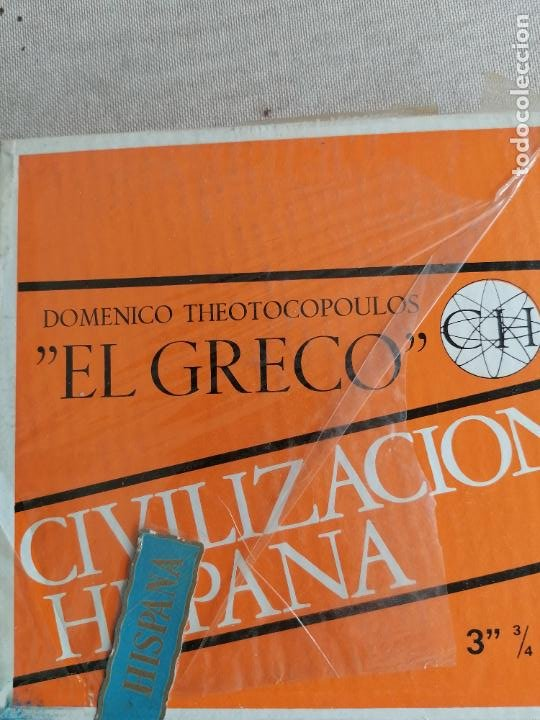 Radios antiguas: LOTE 7 CINTAS MAGNETOFONICAS 3 3/4 la mayoria prrecintadas. ver fotos. GOYA, EL GRECO - Foto 6 - 287689993