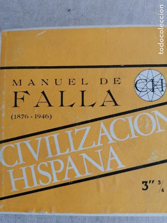 Radios antiguas: LOTE 7 CINTAS MAGNETOFONICAS 3 3/4 la mayoria prrecintadas. ver fotos. GOYA, EL GRECO - Foto 7 - 287689993