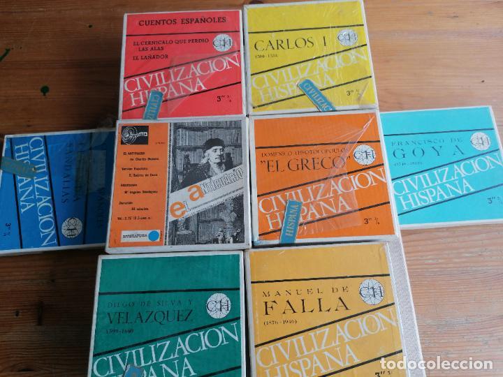 LOTE 7 CINTAS MAGNETOFONICAS 3'' 3/4 LA MAYORIA PRRECINTADAS. VER FOTOS. GOYA, EL GRECO (Radios, Gramófonos, Grabadoras y Otros - Catálogos, Publicidad y Libros de Radio)