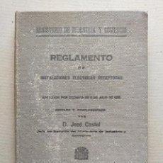 Radio antiche: REGLAMENTO DE INSTALACIONES ELECTRICAS RECEPTORAS - MINISTERIO DE INDUSTRIA 1933. Lote 296607938