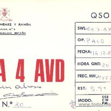 Radios antiguas: TARJETA DE RADIO AFICIONADO: LLERENA (BADAJOZ). Lote 23126963