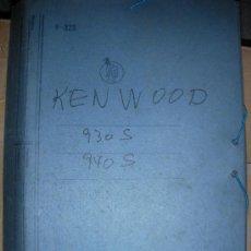 Radios antiguas: LOTE DE PAPELEO DE LOS APARATOS KENWOOD 930 S - 940 S. Lote 24435621