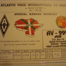 Radios antiguas: 1 TARJETA - POSTAL - EQUIPO RADIO AFICCIONADO - USB - QSO - QSL RADIOAFICCIONADO . Lote 32308500