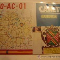 Radios antiguas: 1 TARJETA - POSTAL - EQUIPO RADIO AFICCIONADO - USB - QSO - QSL RADIOAFICCIONADO . Lote 32308580