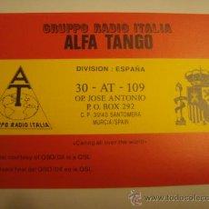Radios antiguas: 1 TARJETA - POSTAL - EQUIPO RADIO AFICCIONADO - USB - QSO - QSL RADIOAFICCIONADO . Lote 32308661