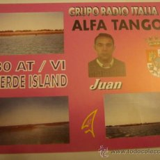 Radios antiguas: 1 TARJETA - POSTAL - EQUIPO RADIO AFICCIONADO - USB - QSO - QSL RADIOAFICCIONADO . Lote 32308843