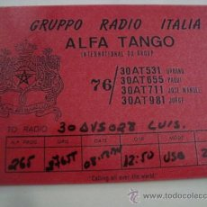 Radios antiguas: 1 TARJETA - POSTAL - EQUIPO RADIO AFICCIONADO - USB - QSO - QSL RADIOAFICCIONADO . Lote 32306071
