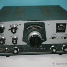Radios antiguas: TRANSCEIVER. Lote 39638983
