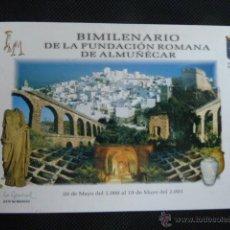 Radio antiche: ALMUÑECAR (GRANADA) TARJETA DE RADIO AFICIONADO U.R.E. EDR7MAR 02.DIC.2000. Lote 52768088