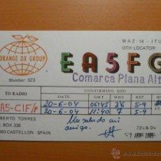 Radios antiguas: CASTELLON TARJETA RADIO AFICIONADOS EA5FG 07.ABR.2005. Lote 53110359
