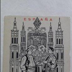 Radios antiguas: TARJETA POSTAL RADIO AFICIONADO ZARAGOZA. Lote 53730775
