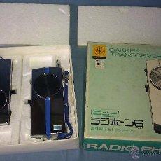 Radio antiche: ANTIGUA PAREJA DE WALKIE TALKIES GAKKEN TRANSCEIVER EN CAJA ORIGINAL FUNCIONANDO - AÑOS 60 JAPAN -. Lote 54667237