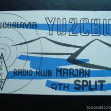 Radios antiguas: TARJETA POSTAL QSL RADIOAFICIONADOS 1972 , YUGOSLAVIA. Lote 57534203