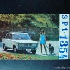 Radios antiguas: TARJETA POSTAL QSL RADIOAFICIONADOS 1974, POLONIA - COCHE POLSKI, FIAT 125 P. Lote 57534260